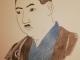 Lord Tokugawa